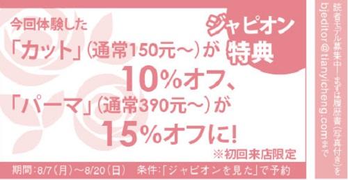 467読者モデル(女)3